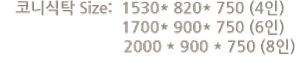29cba19cc79da8f573249e6a6c3d6cac_1501818